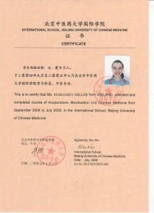 Beijing Certificate 001